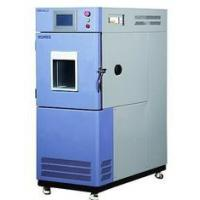 China Stainless Steel Temperature Humidity Test Chamber /  Climate Control Chamber on sale