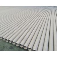 Wholesale ASTM A213 Material TP304 / 304L Stainless Steel Seamless Tube Mill Finished from china suppliers
