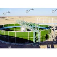 Quality Flexible Wastewater Treatment Reactors 6.0 Mohs Hardness Gas / Liquid Impermeabl for sale