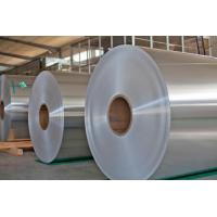 Wholesale 3104 h19  aluminium  can  body coil from china suppliers