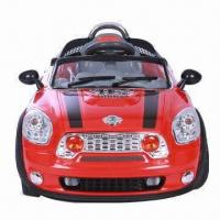 China Cooper car toy with remote control, available in various colors on sale