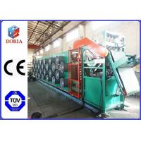 China Customized Rubber Batch Off Machine PLC Type For Rubber Mixing Process on sale
