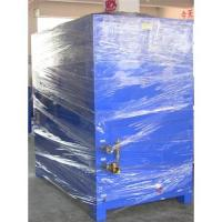 Wholesale Air cooled chiller from china suppliers