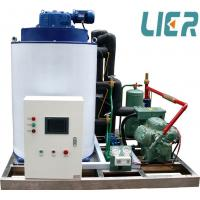 CE Approved Ice Flake Machine , Commercial Ice Making Equipment For Fish Processing