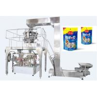 Wholesale Fully Automated Food Packaging Machine Rotary Premade / Doypack Packaging Machine from china suppliers