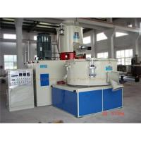 Buy cheap Plastic Powder Mixer Machine from wholesalers