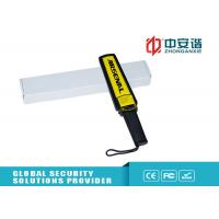 Wholesale Hand Held Metal Detector Wand from china suppliers