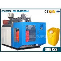 Buy cheap Blow Moulding Process 15L Plastic Jerry Can Making Machine 1500 Bottles / Day from wholesalers