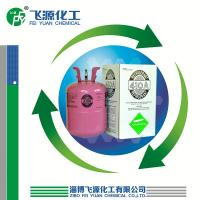 Wholesale Mixing refrigerant gas R410A from china suppliers