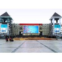 Wholesale Outdoor P10 FUll Color Large Advertising LED Display Screens from china suppliers