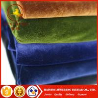 China 2017  240gsm New Polyester Spandex Shimmer Velvet Lady Garment Fabric with elastic on sale