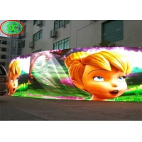 Wholesale Stage Background Curved 3.91mm 250*250mm Fixed Led Display from china suppliers