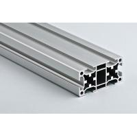 China aluminum frame industries on sale