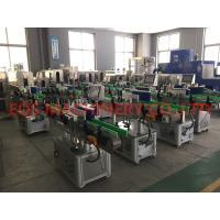 Wholesale Single Label Fully Automatic Single Label Labeling Machine 380V 6000BPH from china suppliers