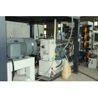 Wholesale PMMA GPPS APET Plate Extrusion Line ≥600kg/H Output Capacity from china suppliers