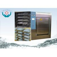 Buy cheap Liquid Cycle With Pressure Ballasting Steam Autoclave Sterilization Using Autoclave from Wholesalers
