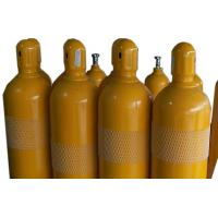 Wholesale Corrosive High Pure Ammonia , Liquid Ammonia Can Be Used As A Refrigerant from china suppliers