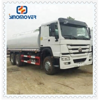 Wholesale Sinotruk Howo 30000L 6000 Gallon Oil Transporter Truck from china suppliers