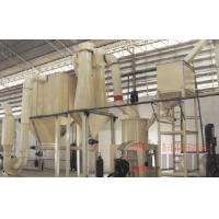 Wholesale milling machine,ore grinding mill,grinding machine  http://www.mill-grinding.com from china suppliers