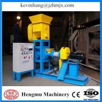 Wholesale High output dog food extruder ph5(G) series with CE approved from china suppliers