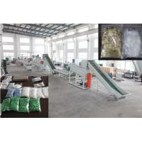 Wholesale Cutting Type Waste Recycling Equipment PET Bottle Washing Line Pelletizing from china suppliers