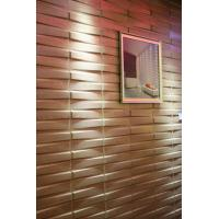 China 3dboard wave panels, wall decorative panel covering on sale