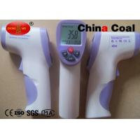 Quality None Contact Digital Thermometer Detection Meter Test Baby Temperature for sale