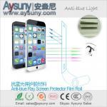 Wholesale Anti-myopia Anti-eyestrain Anti-blue Light Screen Protector Film Roll from china suppliers