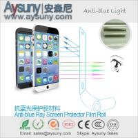 Wholesale Eye protection Anti-blue Light PET Protective Film Roll for touch screen pannel from china suppliers