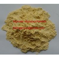 China new type of biological pesticides alginate oligosaccharides on sale