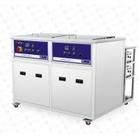 Buy cheap Professional Ultrasonic Cleaning Unit engine block ultrasonic precise and rinse clean from wholesalers