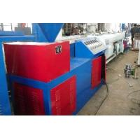 Buy cheap Electric PVC Conduit Pipe Production Machine from wholesalers