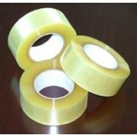 Wholesale client request Adhesive Tape Bopp Jumbo Roll from china suppliers