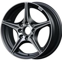 Buy cheap 13 Inch Chromed Alloy Wheels from Wholesalers