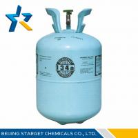 Wholesale R134a Refrigerant oil 30 lb Replacement Refrigeran Tetrafluoroethane (HFC-134a) from china suppliers