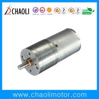 China 25mm gear Box DC Spur Gear Motor CL-G25-R370 For Flap Barrier Gate And ATM Banking Machine on sale