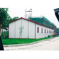 Buy cheap Fast to manufacture and assemble Modular House Steel Modular House from wholesalers