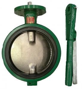 Buy cheap DEMCO NE-I type  butterfly valve from Wholesalers