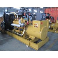 Wholesale 500KVA Open Type Cummins Diesel Power Generators 3 Phase Water Cooled With Fan from china suppliers