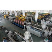 Wholesale Double Wall Corrugated Pipe Production Line For HDPE / PP / PVC Pipe from china suppliers
