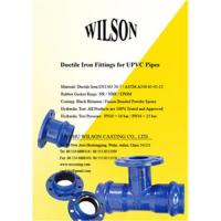 China Ductile iron pipe fittings for Upvc pipe on sale