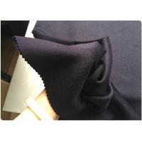 Wholesale Men Suiting Lightweight Coating Wool Fabric Glossy Surface Dark Purple from china suppliers