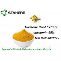 Buy cheap Colorant Natural Food Additives Turmeric Root Extract Curcumin 95% HPLC from wholesalers