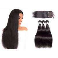 Buy cheap Soft 4 Bundles Brazilian Human Hair Bundles With Straight Closure 100% Human from wholesalers