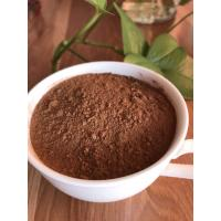 Wholesale Dried Natural Cocoa Powder Unsweetened Baking Cocoa With 12 % Cocoa Content from china suppliers