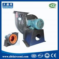 High Volume Blowers : Dhf high volume centrifugal fan for fireplace small size