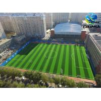 Buy cheap FIFA Certified Performance Shock Pad Underlay For Artificial Grass Padding from wholesalers