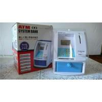 China ATM money bank on sale
