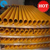 "5"" 3m 4mm ST52 148mm SK end seamless long life time concrete pump pipe"