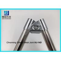 China High Gloss Reusable Chrome Pipe Connectors / Joint For Stainless Pipe HJ-14D on sale